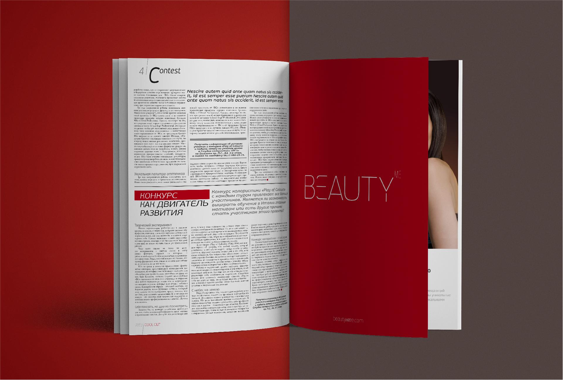 журнал разворот картинки