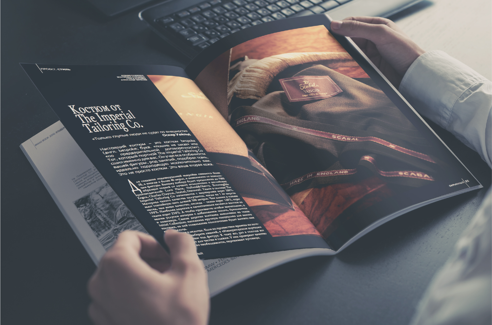 одновременно дизайн страницы журнала картинки музыку или оформите